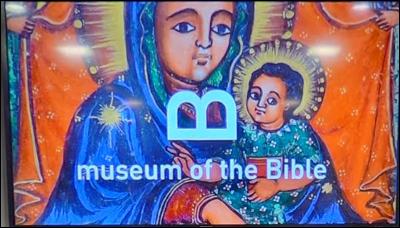 musuem of the bible dc logo